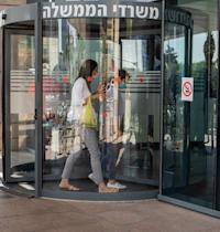 לשכת התעסוקה / צילום: כדיה לוי