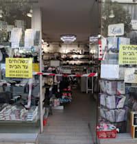 עסקים בעת הסגר השלישי בישראל / צילום: כדיה לוי
