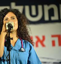 ד''ר ריי ביטון, יו''רית ארגון המתמחים מרשם / צילום: אלעד גוטמן