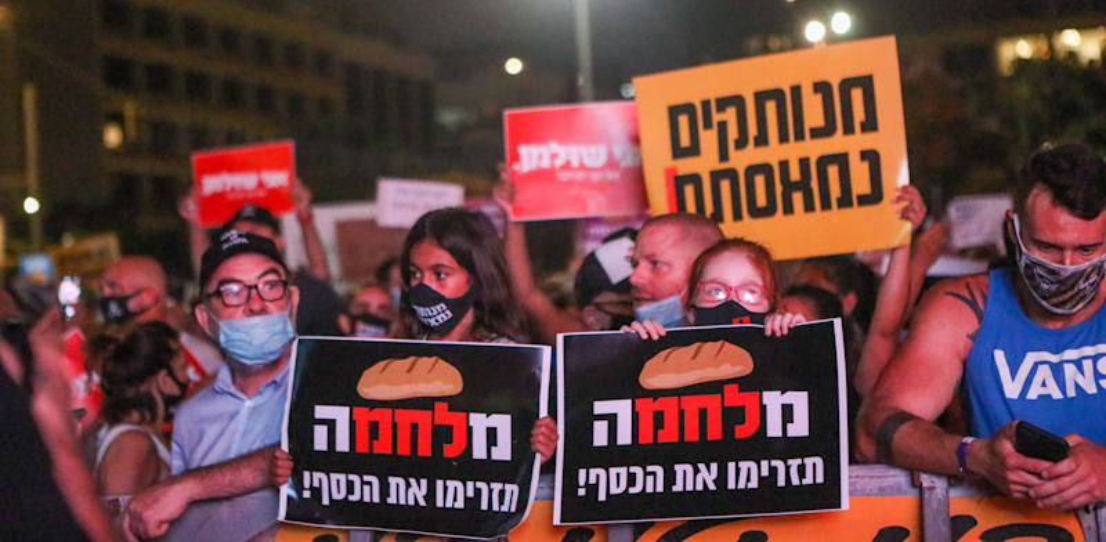 מחאת העצמאים, קיץ 2020 / צילום: שלומי יוסף