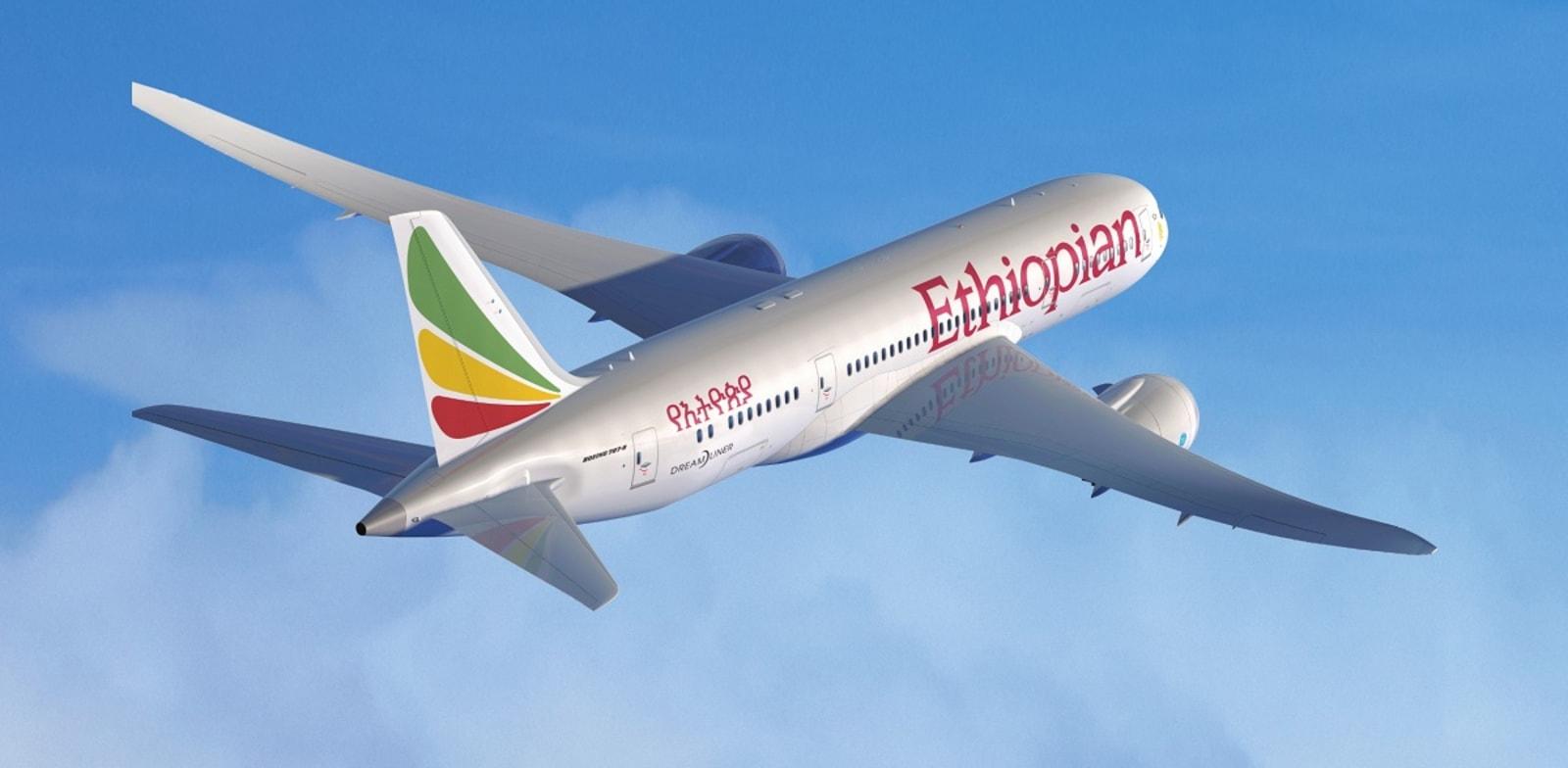 """מטוס אתיופיאן איירליינס / צילום: יח""""צ"""