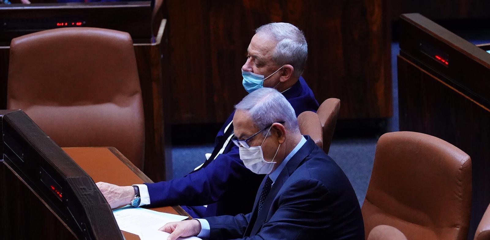 ראש הממשלה נתניהו ושר הביטחון גנץ / צילום: דוברות הכנסת עדינה ולמן