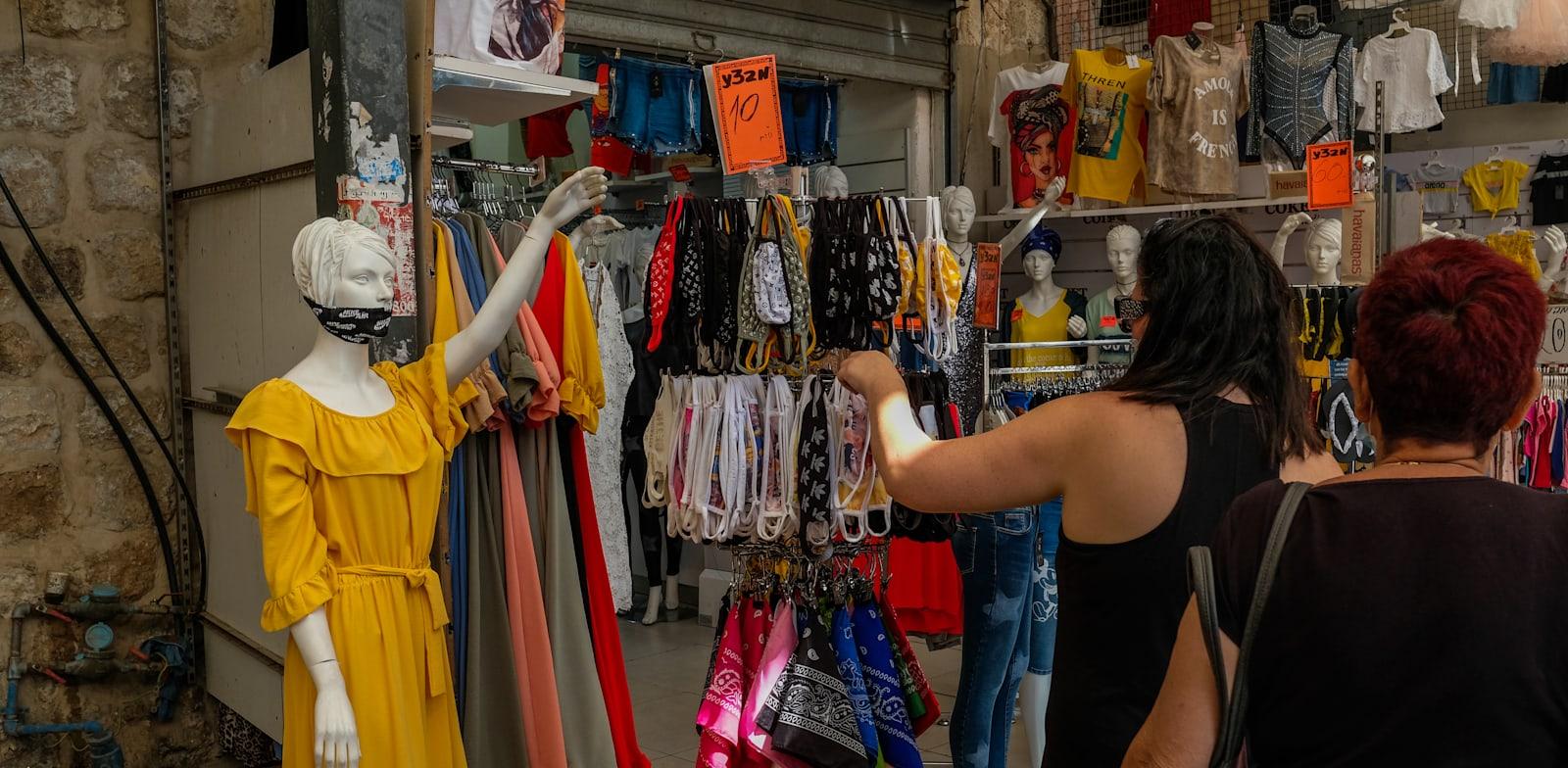 קניות בשוק רמלה / צילום: שלומי יוסף