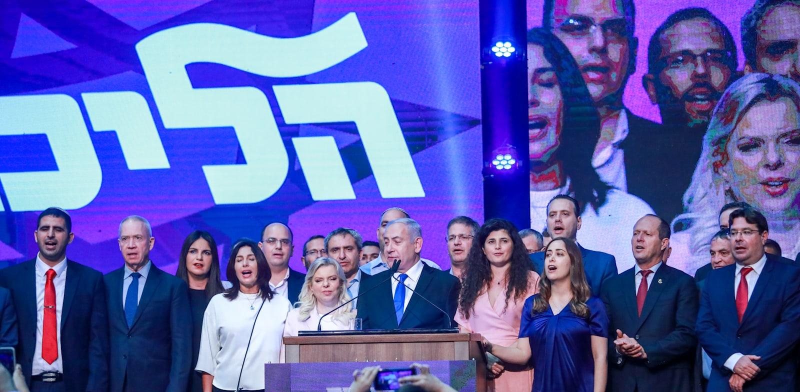 חברי הליכוד ממתינים לתוצאות הבחירות במועד א' / צילום: שלומי יוסף