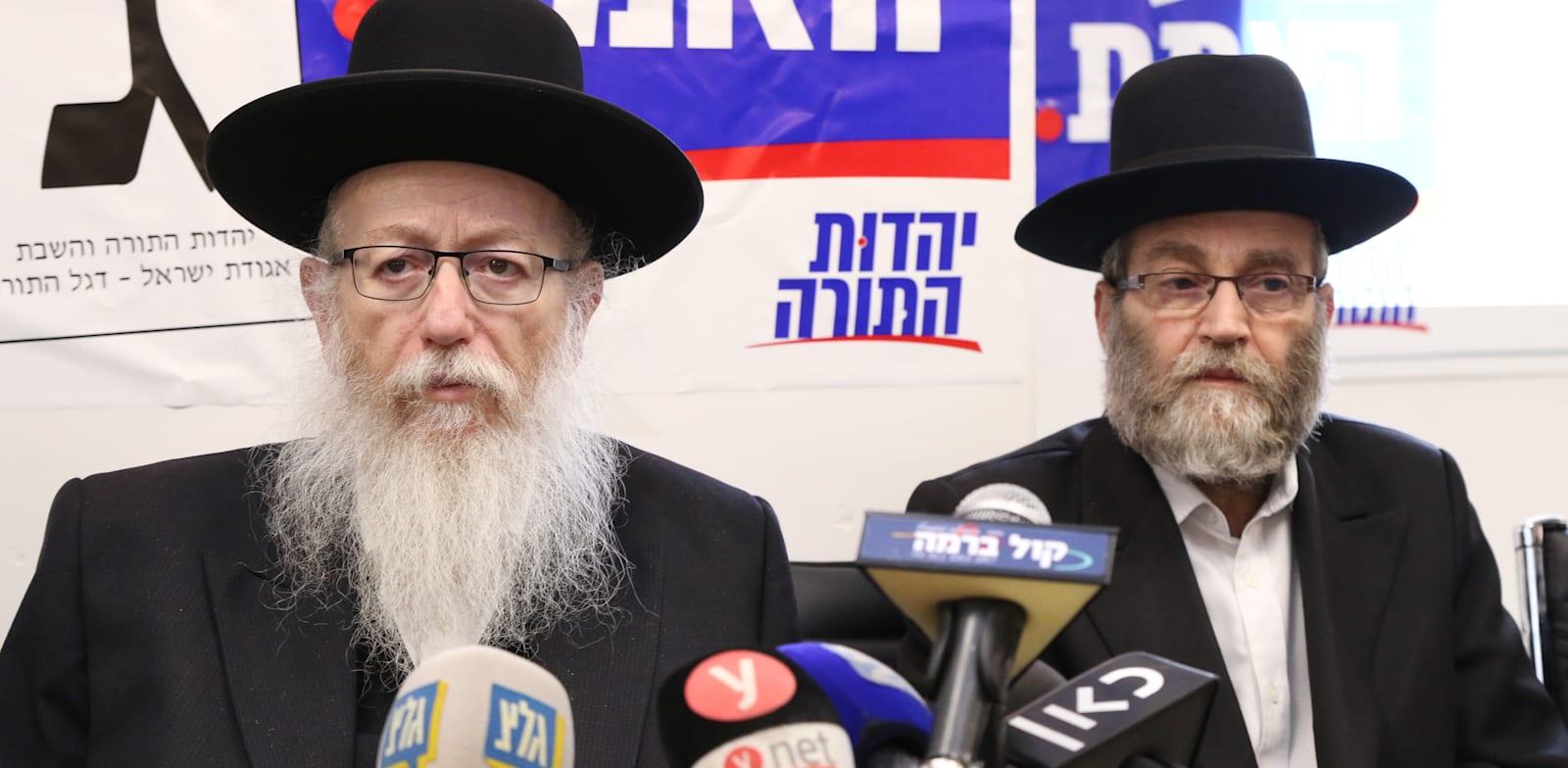"""גפני וליצמן. במפלגה מעריכים שהרבנים ישללו כניסה לממשלה של """"גוש השינוי"""" / צילום: כדיה לוי"""