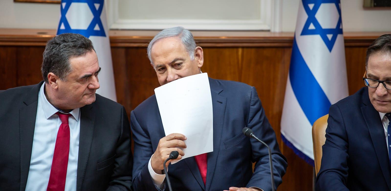 """ראש הממשלה בנימין נתניהו ושר האוצר ישראל כ""""ץ / צילום: אמיל סלמן, """"הארץ"""""""