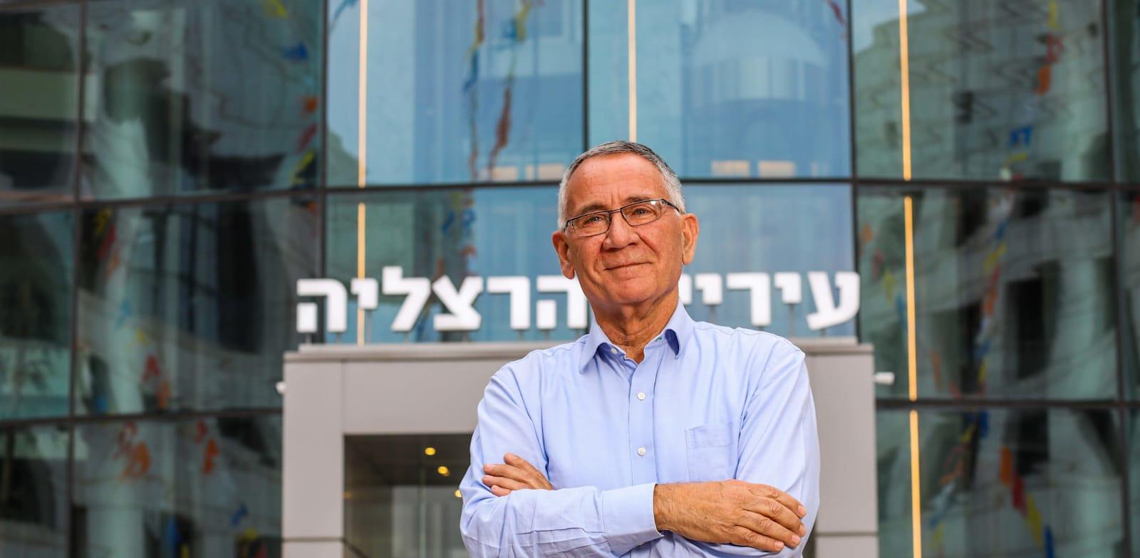 משה פדלון, ראש עיריית הרצליה / צילום: שלומי יוסף