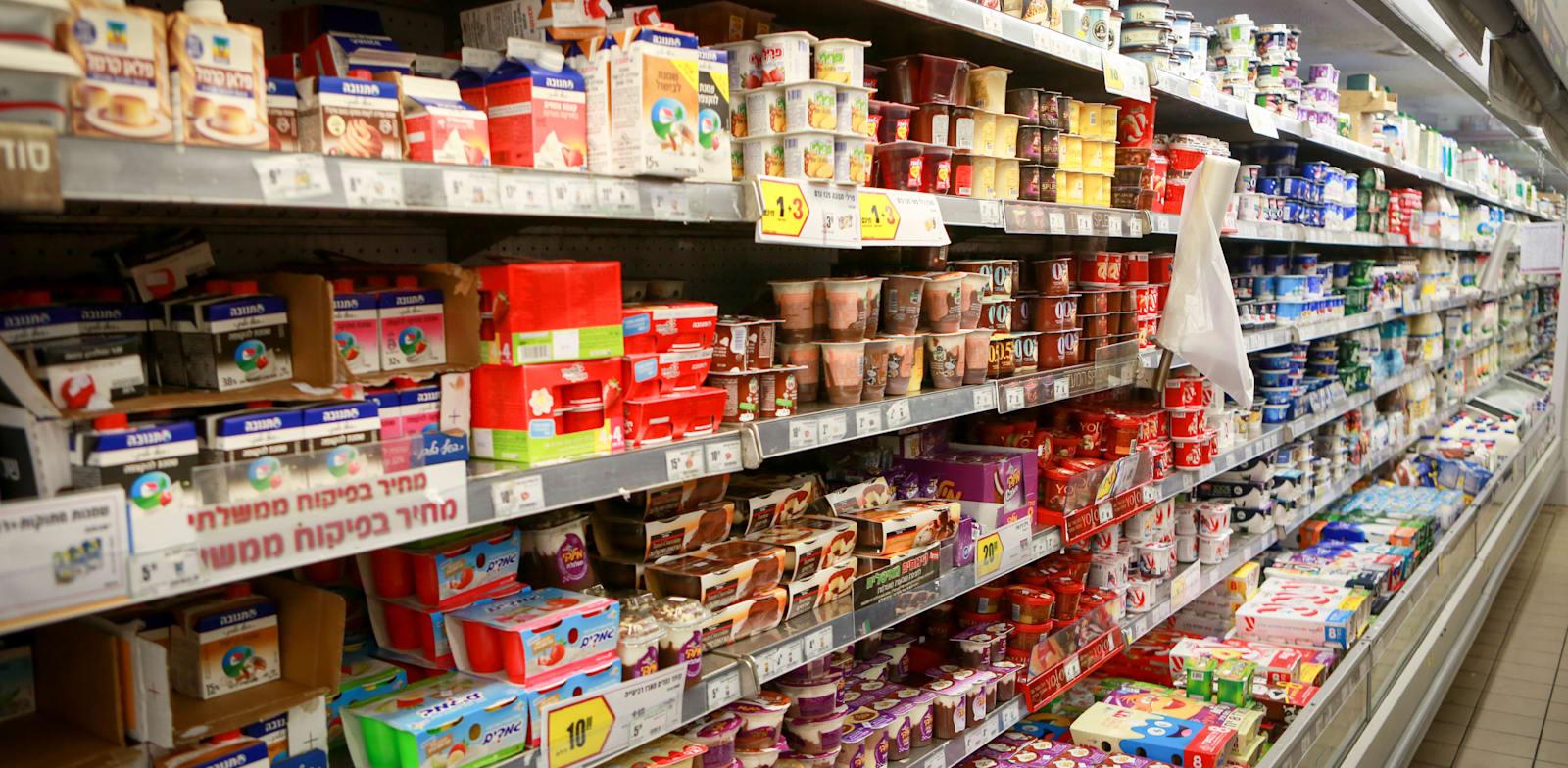מוצרי חלב בסופרמרקט. התייקרות שנייה מתחילת השנה / צילום: שלומי יוסף