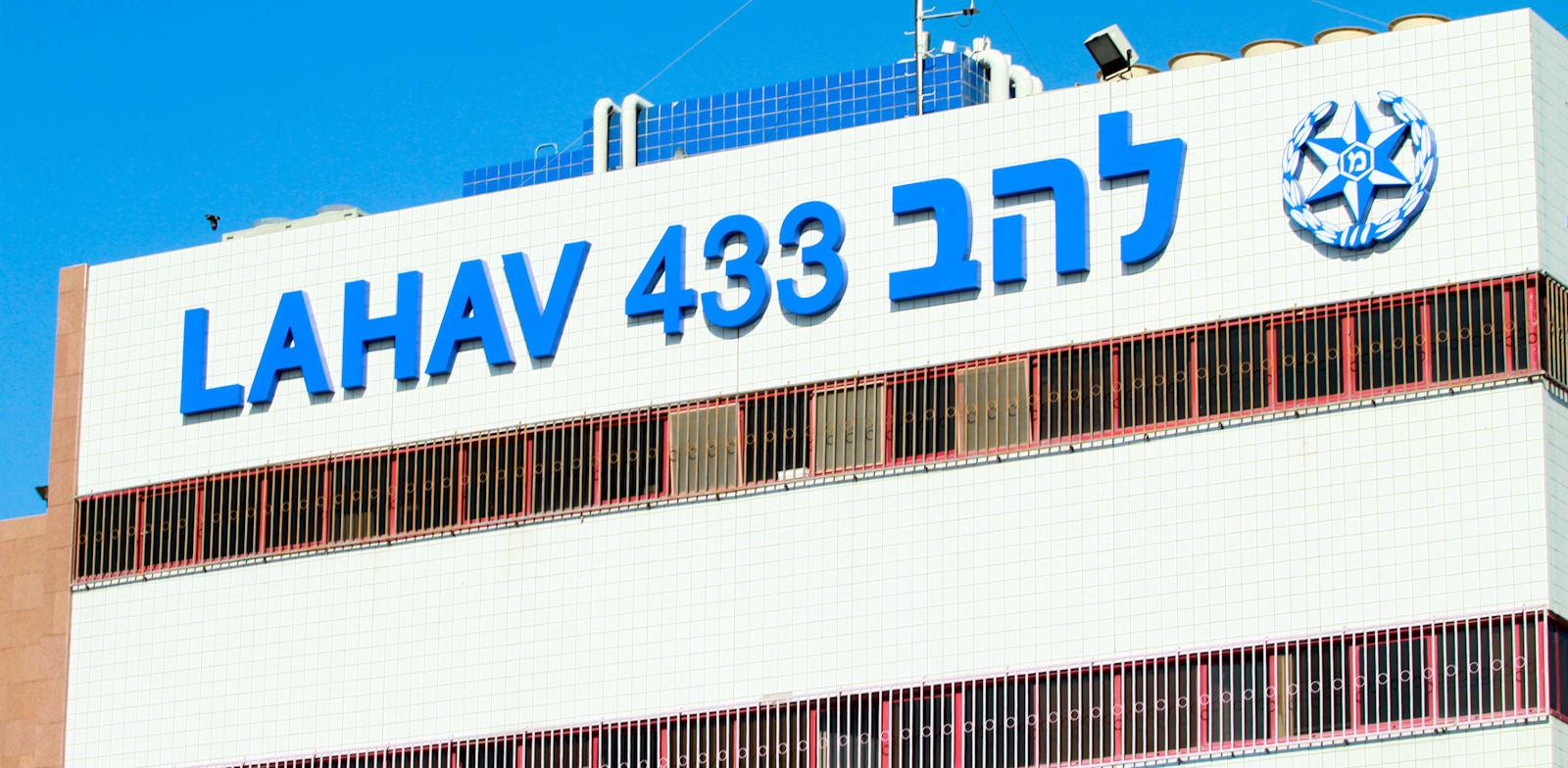 """בניין לה""""ב 433 בלוד / צילום: שלומי יוסף"""