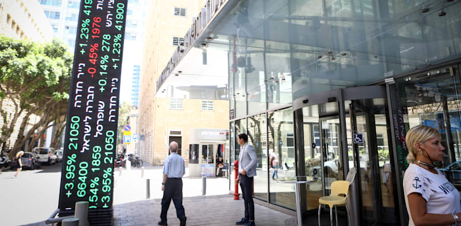 הבורסה בתל אביב / צילום: שלומי יוסף