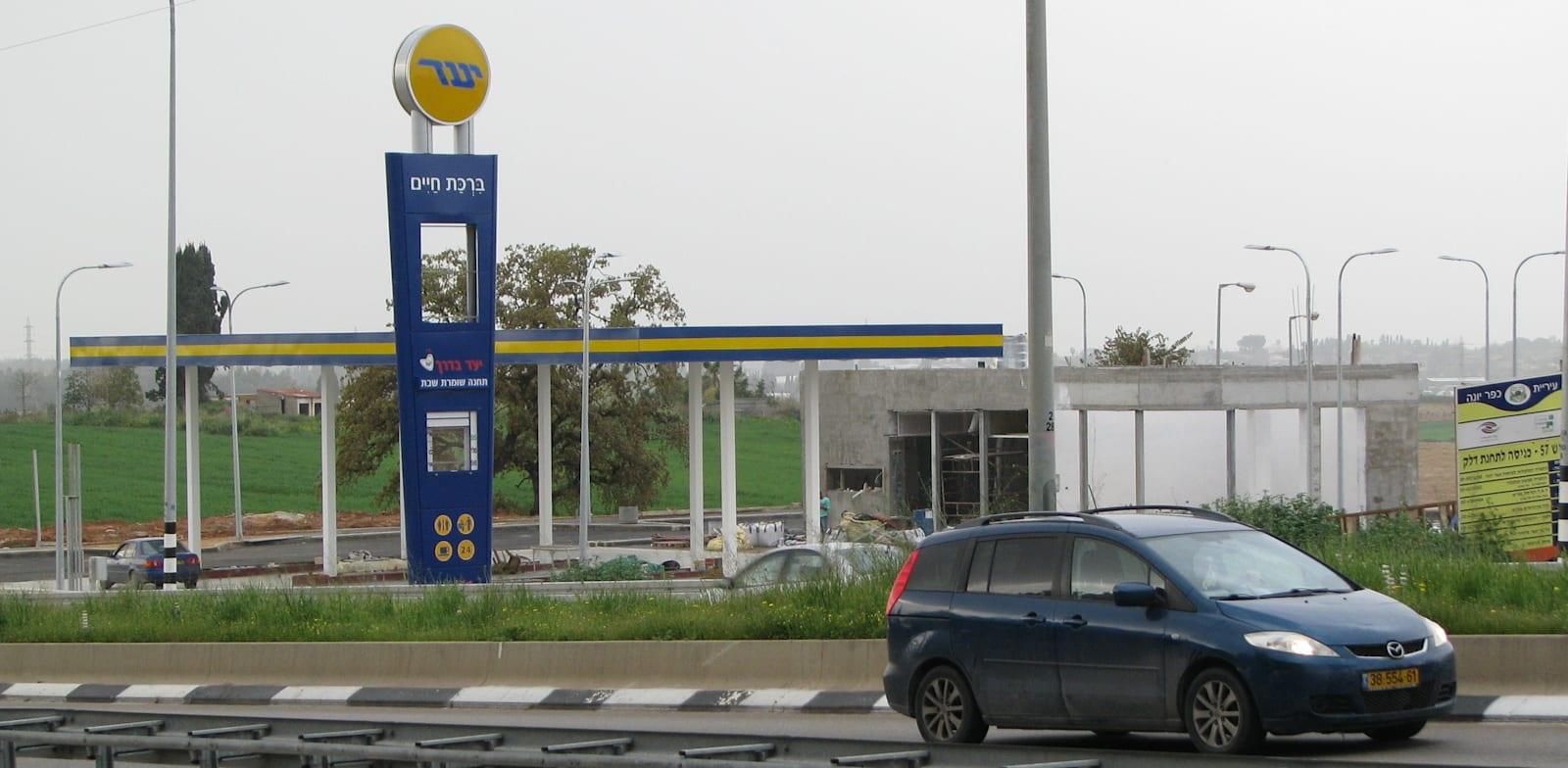 תחנת דלק יעד בכניסה לכפר יונה / צילום: תמונה פרטית