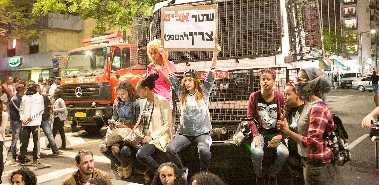 הפגנת יוצאי אתיופיה בתל אביב במחאה על אלימות המשטרה / צילום: שלומי יוסף