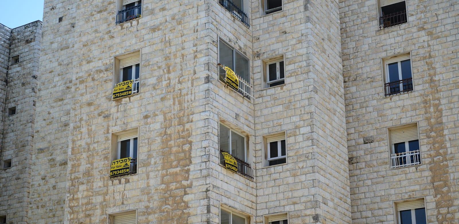 שלטים של דירות למכירה / צילום: איל יצהר