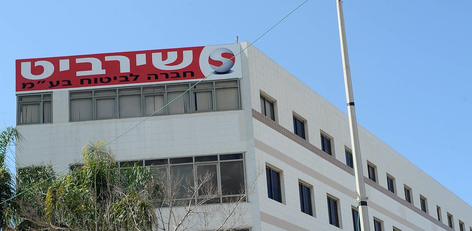 בנין חברת ביטוח שירביט - רח' יד חרוצים 18 נתניה / צילום: תמר מצפי