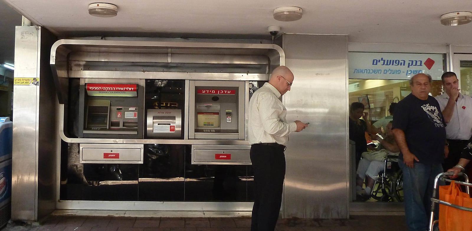 בנק הפועלים / צילום: תמר מצפי