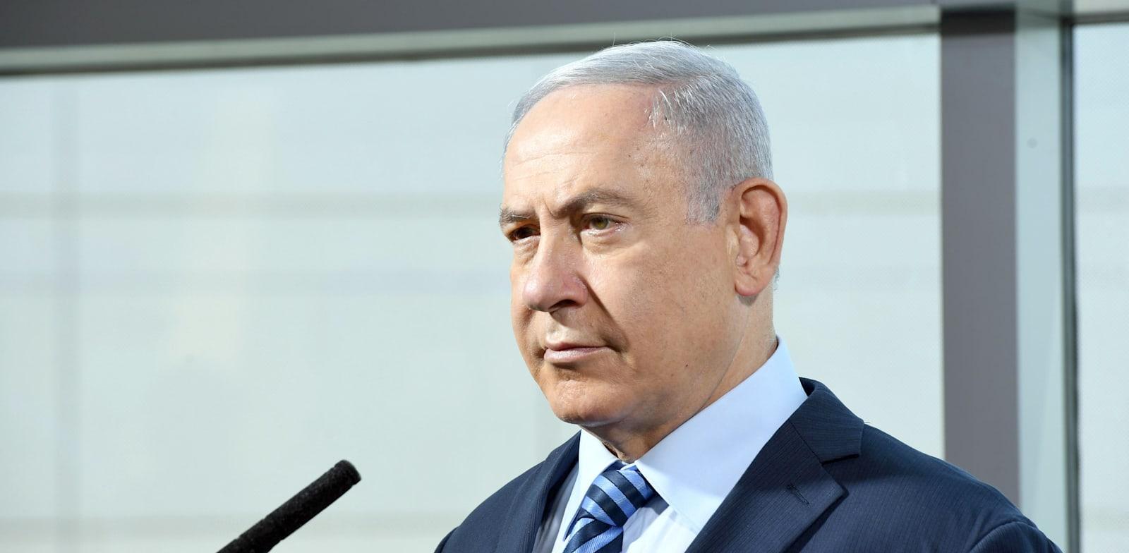 Benjamin Netanyahu  credit:Haim Zach, Government Press Office