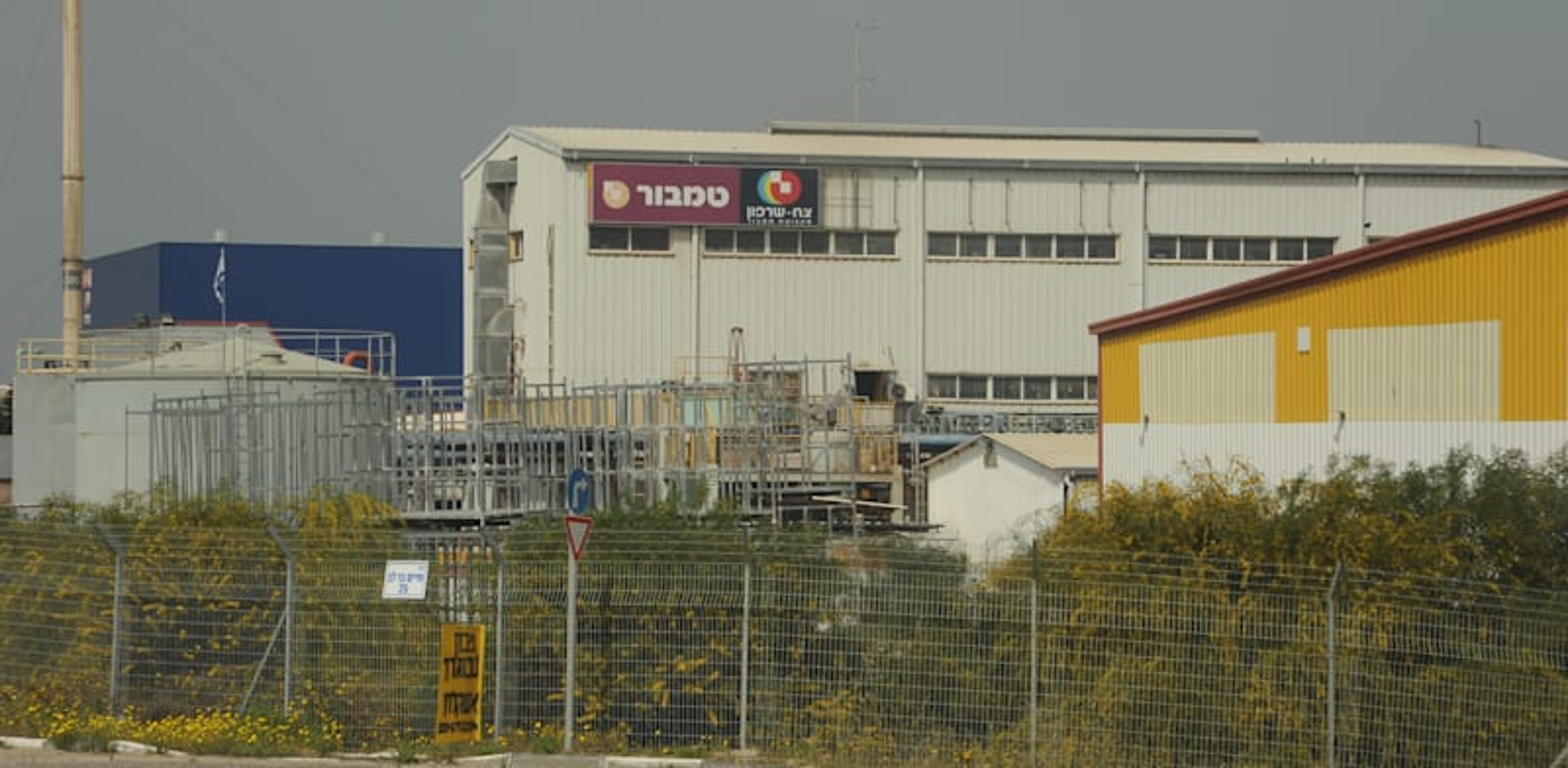 מפעל טמבור באשקלון / צילום: איל יצהר