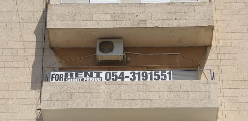 דירה להשכרה / צילום: איל יצהר
