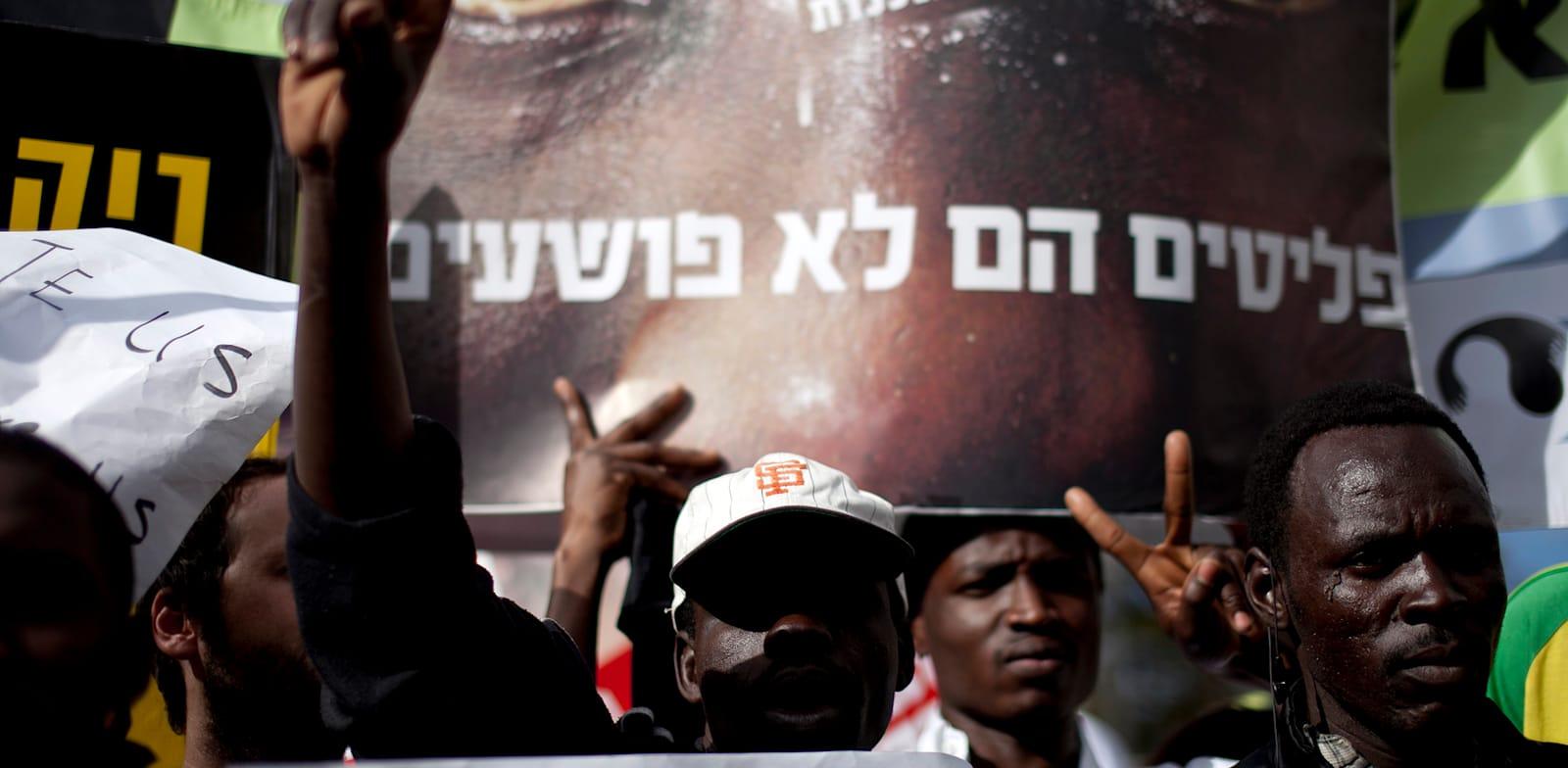 """הפגנה על רקע גזענות בת""""א / צילום: דימה וזינוביץ"""