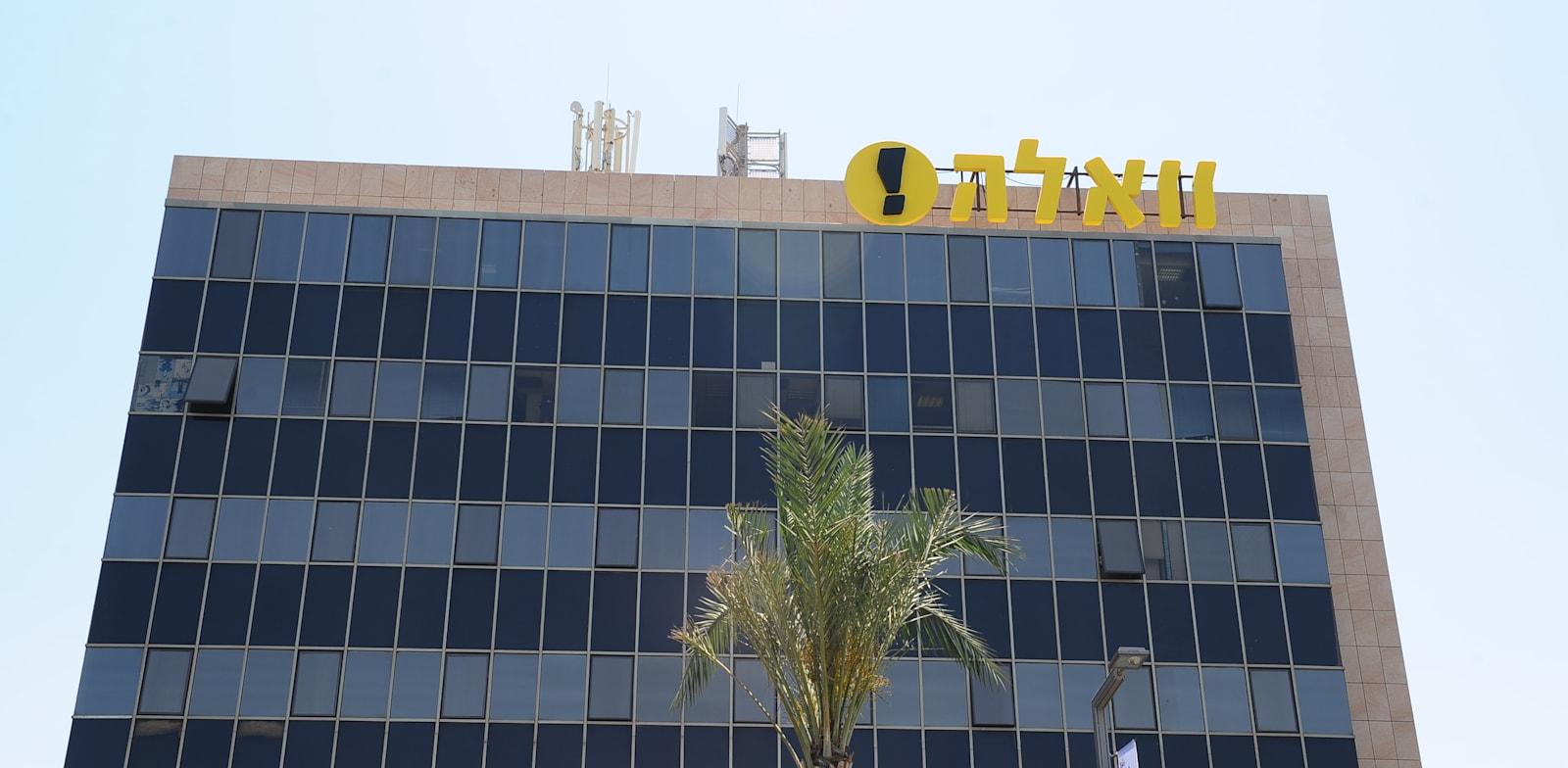 בניין אתר וואלה בתל אביב / צילום: תמר מצפי