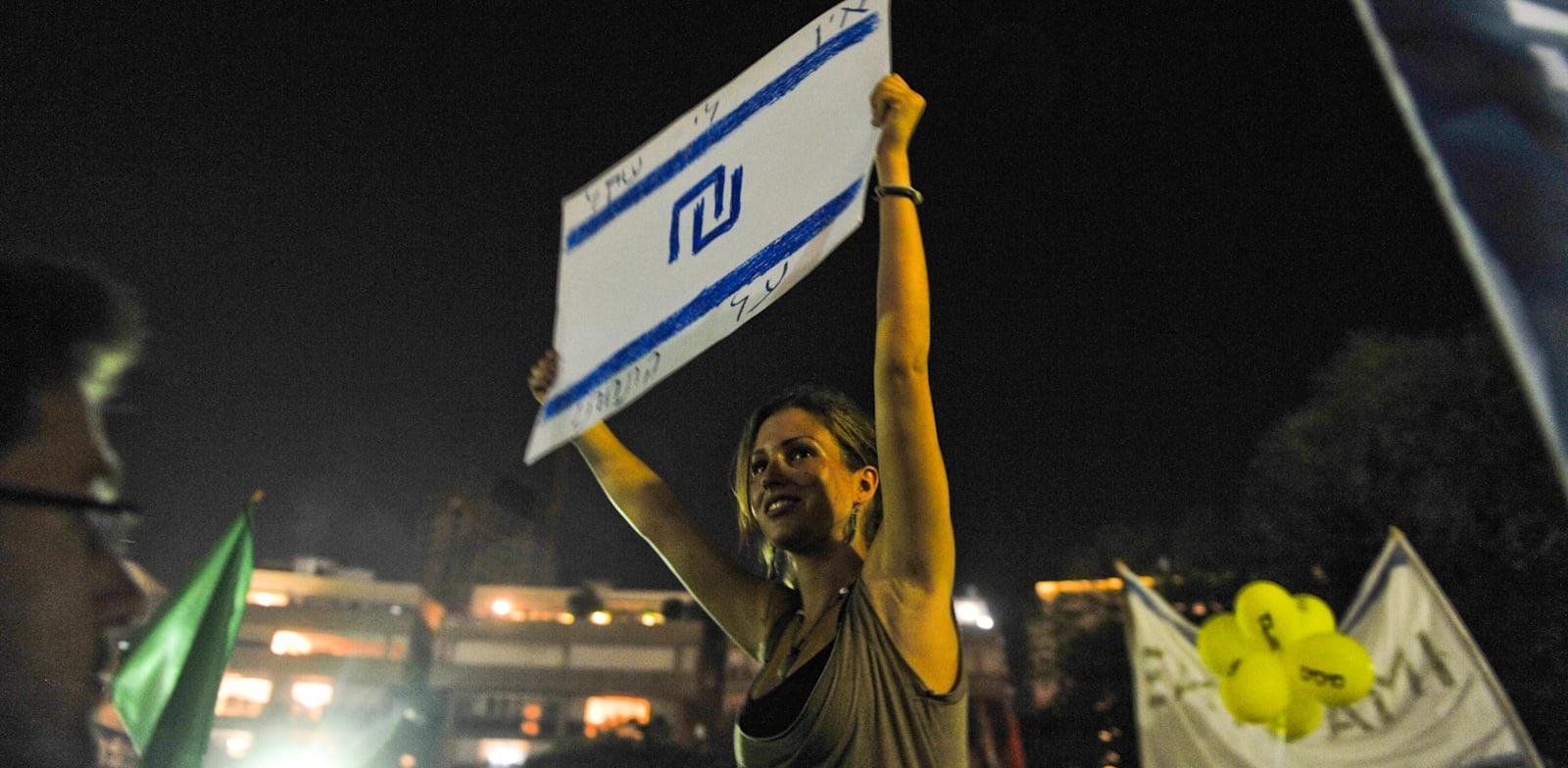 הפגנת המיליון בתל אביב במחאה החברתית ב-2011 / צילום: בן יוסטר