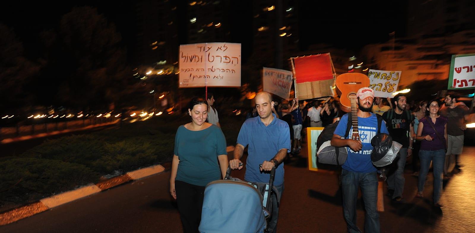 צעדת מחאה על מחירי הדיור / צילום: איל יצהר
