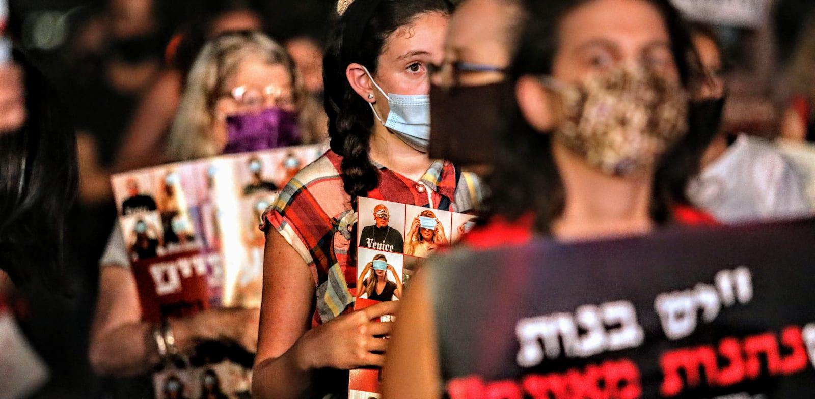 הפגנת נשים בכיכר רבין בתל אביב בעקבות אונס באילת / צילום: שלומי יוסף