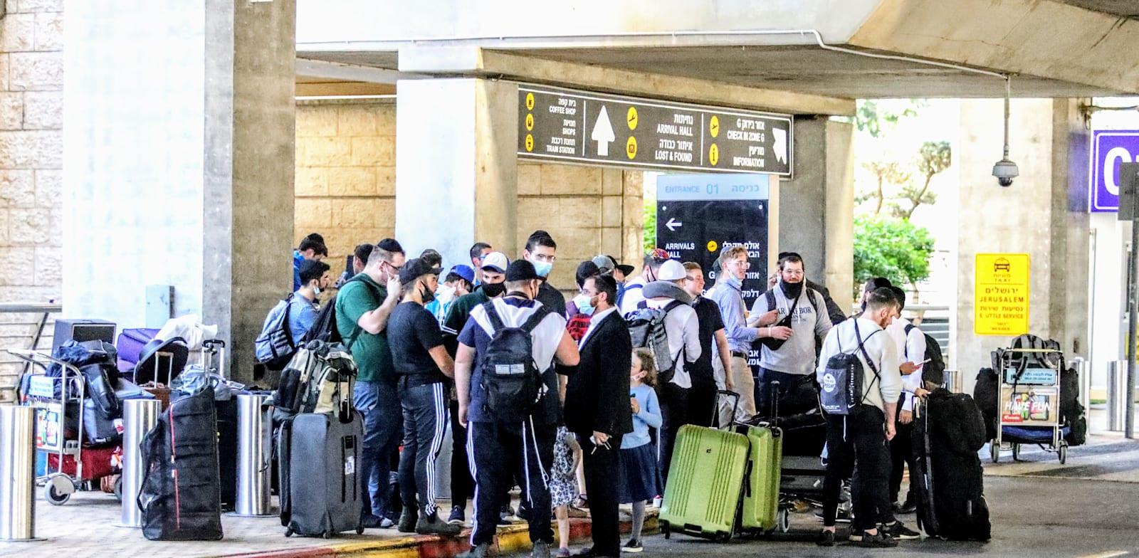 Tourists at airport Photo: Shlomi Yosef