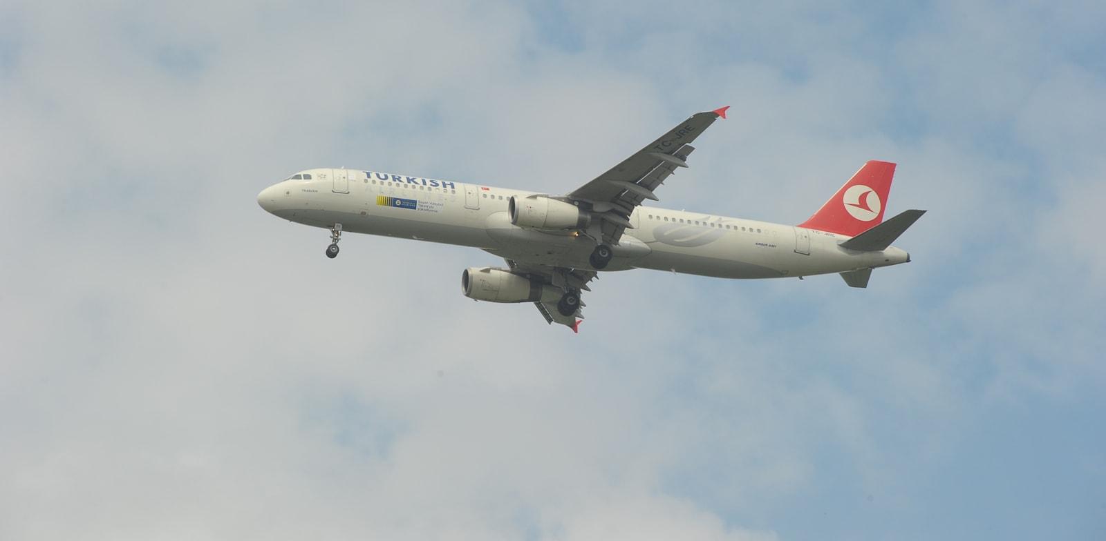 מטוס של טורקיש איירליינס / צילום: איל יצהר