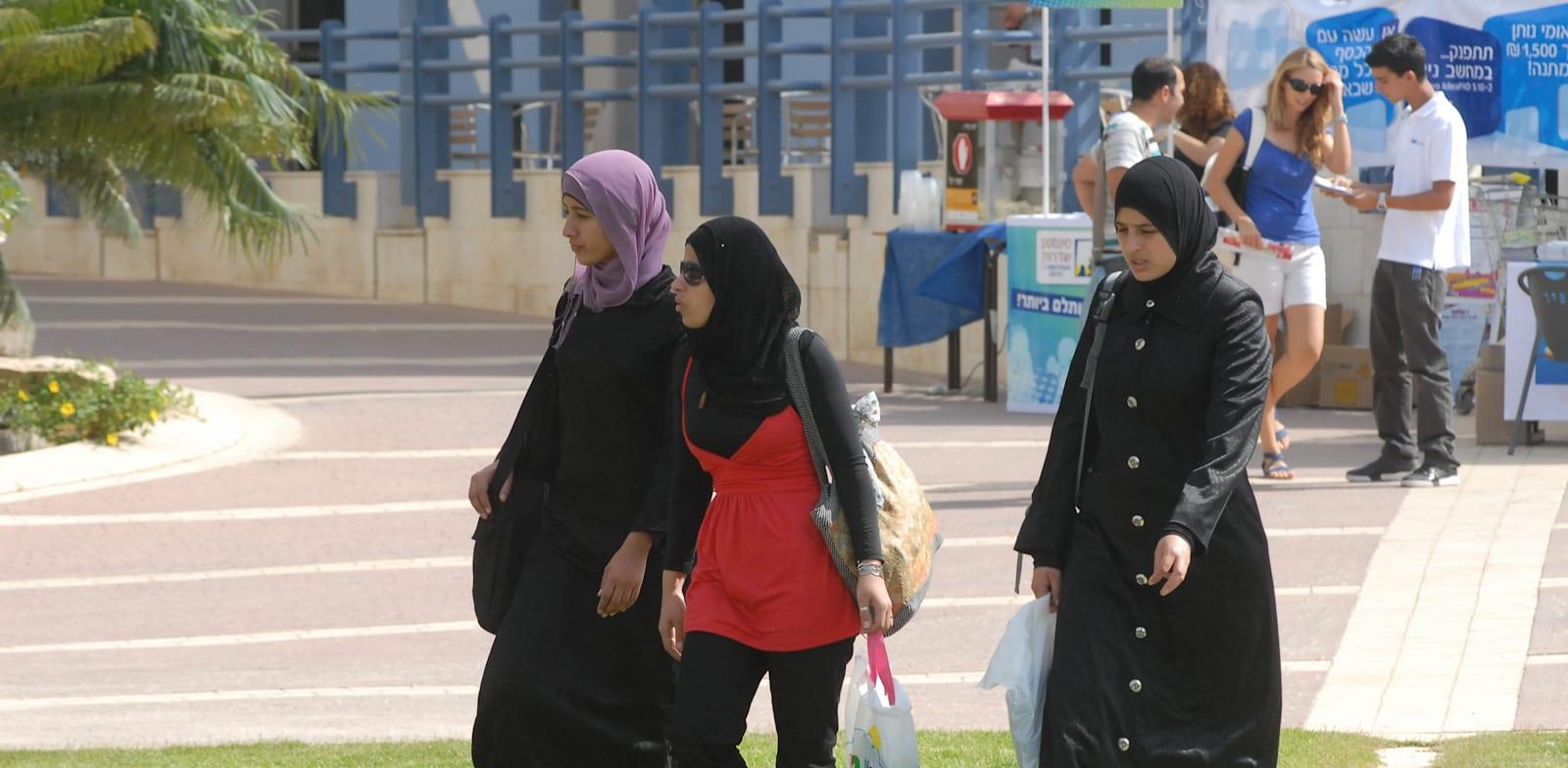 סטודנטיות ערביות / צילום: איל יצהר