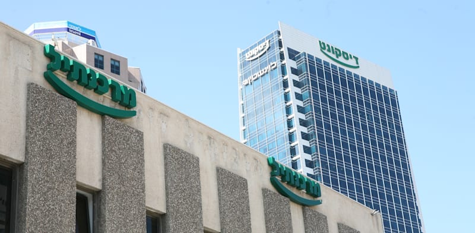 בנק מרכנתיל דיסקונט בשדרות רוטשילד בתל אביב / צילום: עינת לברון