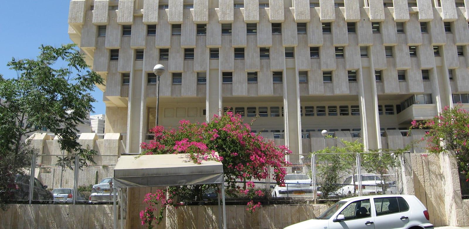 בנק ישראל בירושלים / צילום: אורית דיל