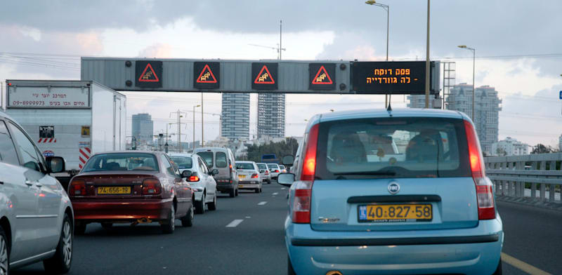 Traffic jam on Ayalon Highway in Tel Aviv  credit: Tamar Matsafi