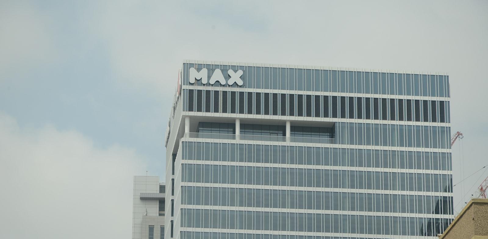חברת האשראי מקס / צילום: איל יצהר