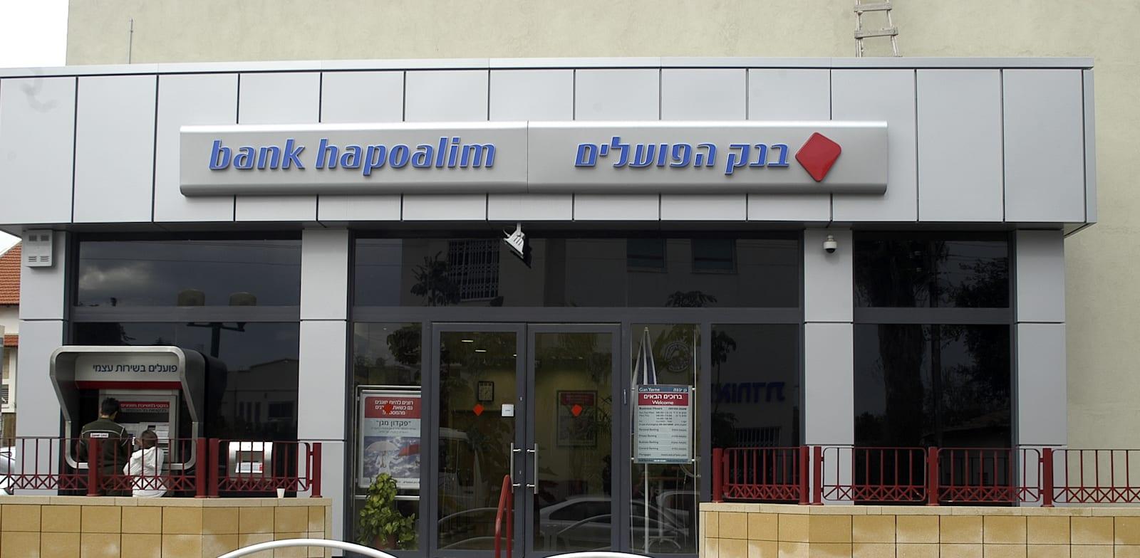 Bank Hapoalim Photo: Eyal Fisher