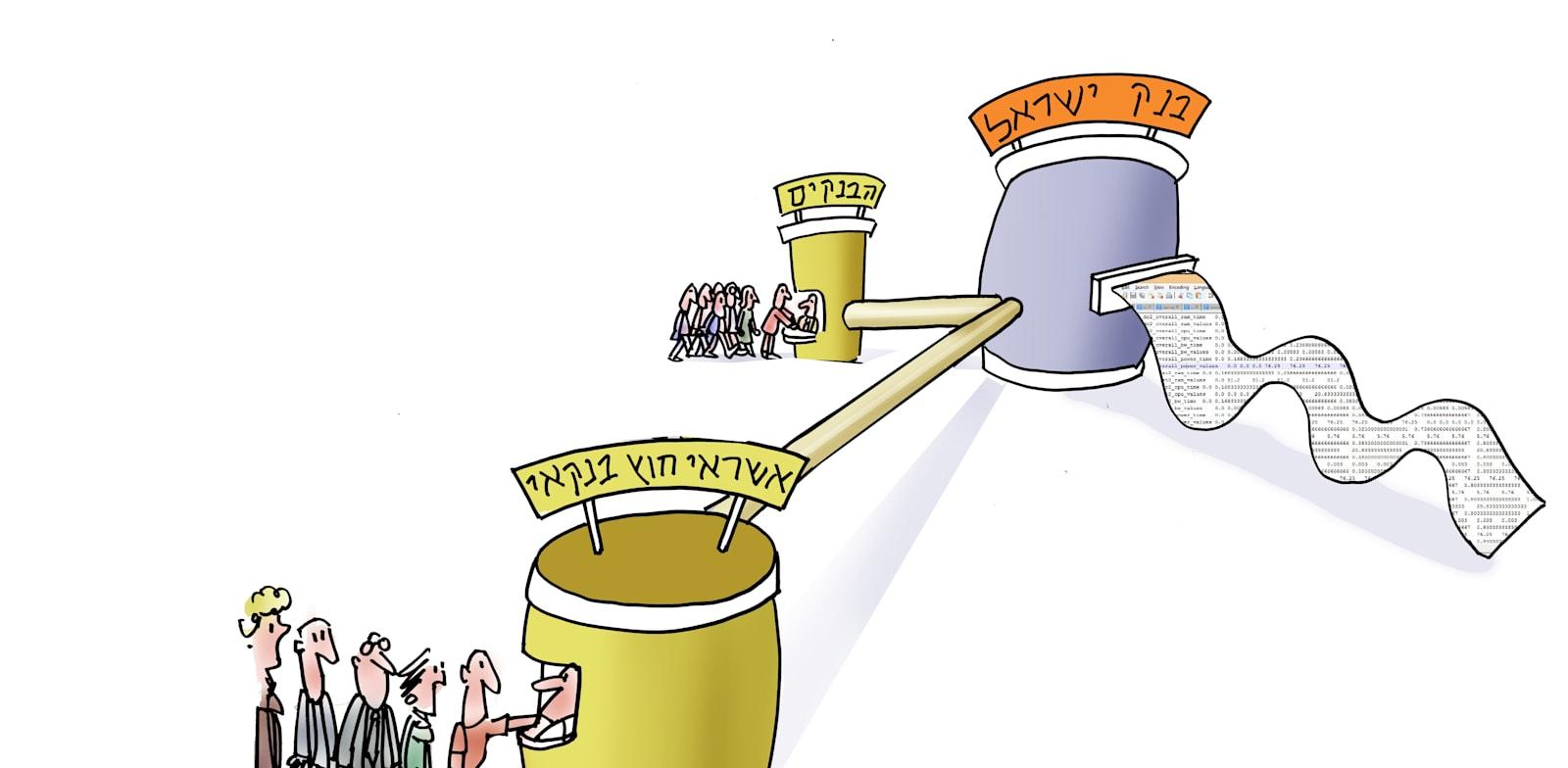 בנקים / איור: גיל ג'יבלי