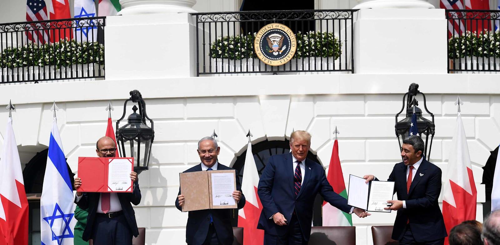 Abraham Accords signing ceremony Photo: Avi Ohayon GPO