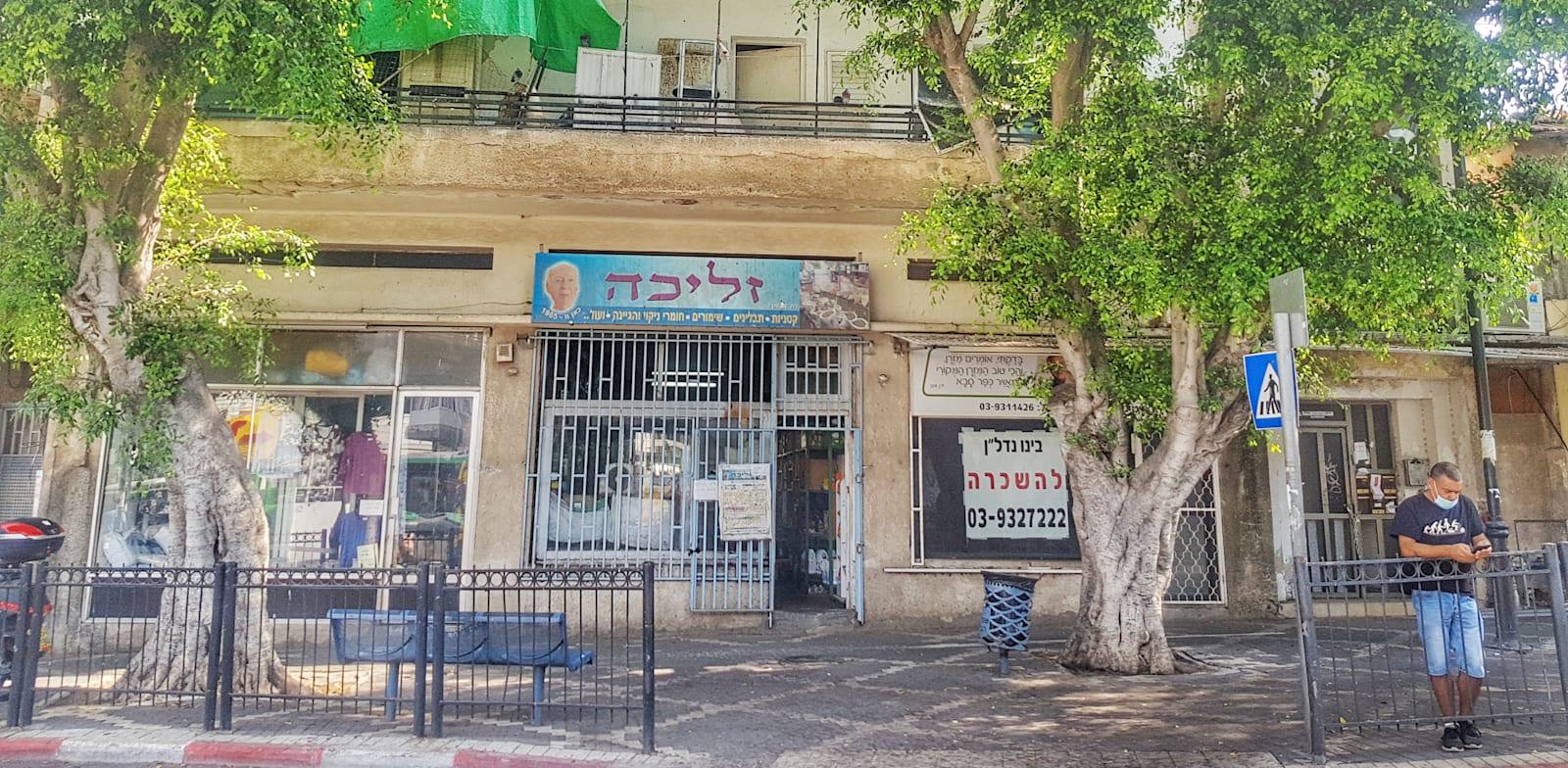 חנויות סגורות בפתח תקווה / צילום: תמר מצפי