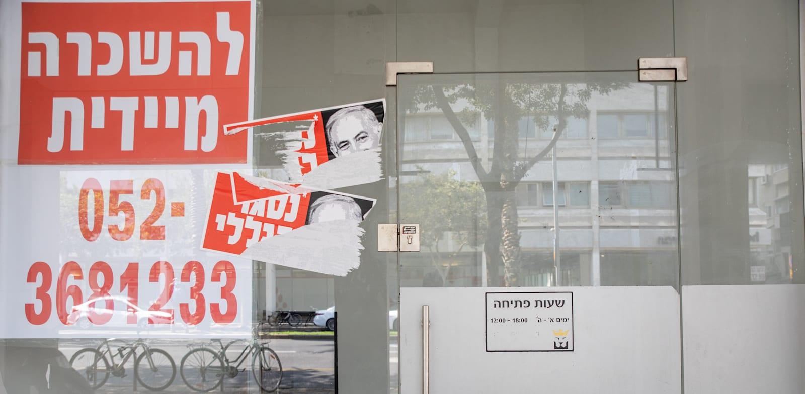 עסקים וחנויות סגורים בסגר / צילום: כדיה לוי