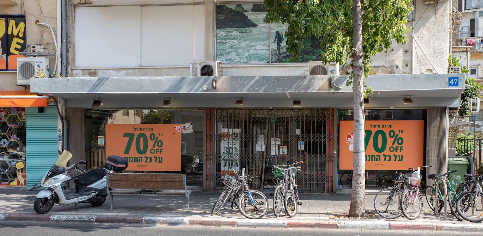 חנויות סגורות בצל הקורונה / צילום: כדיה לוי