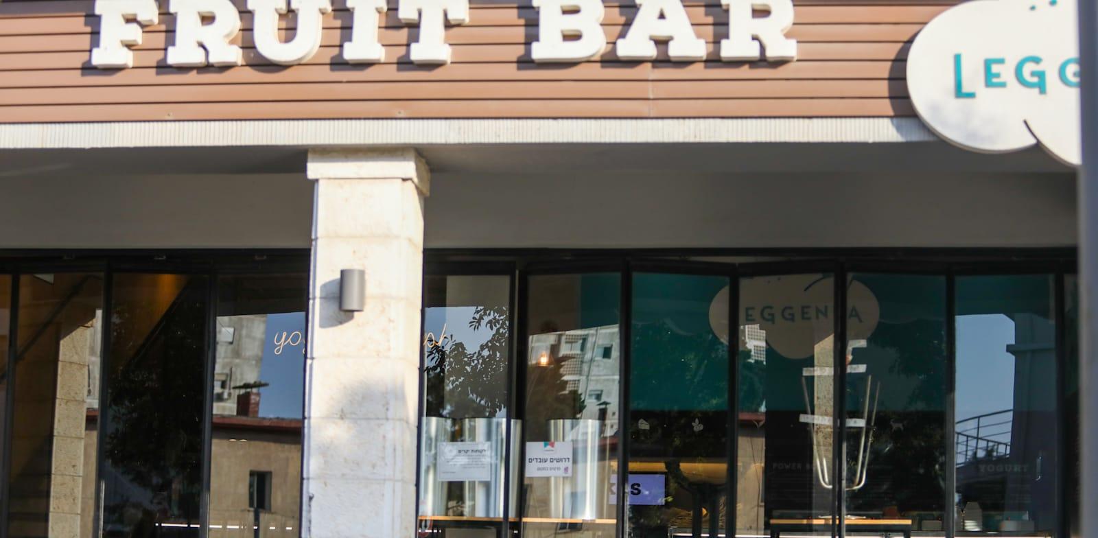 חנויות סגורות בחיפה במהלך סגר 2 / צילום: שלומי יוסף