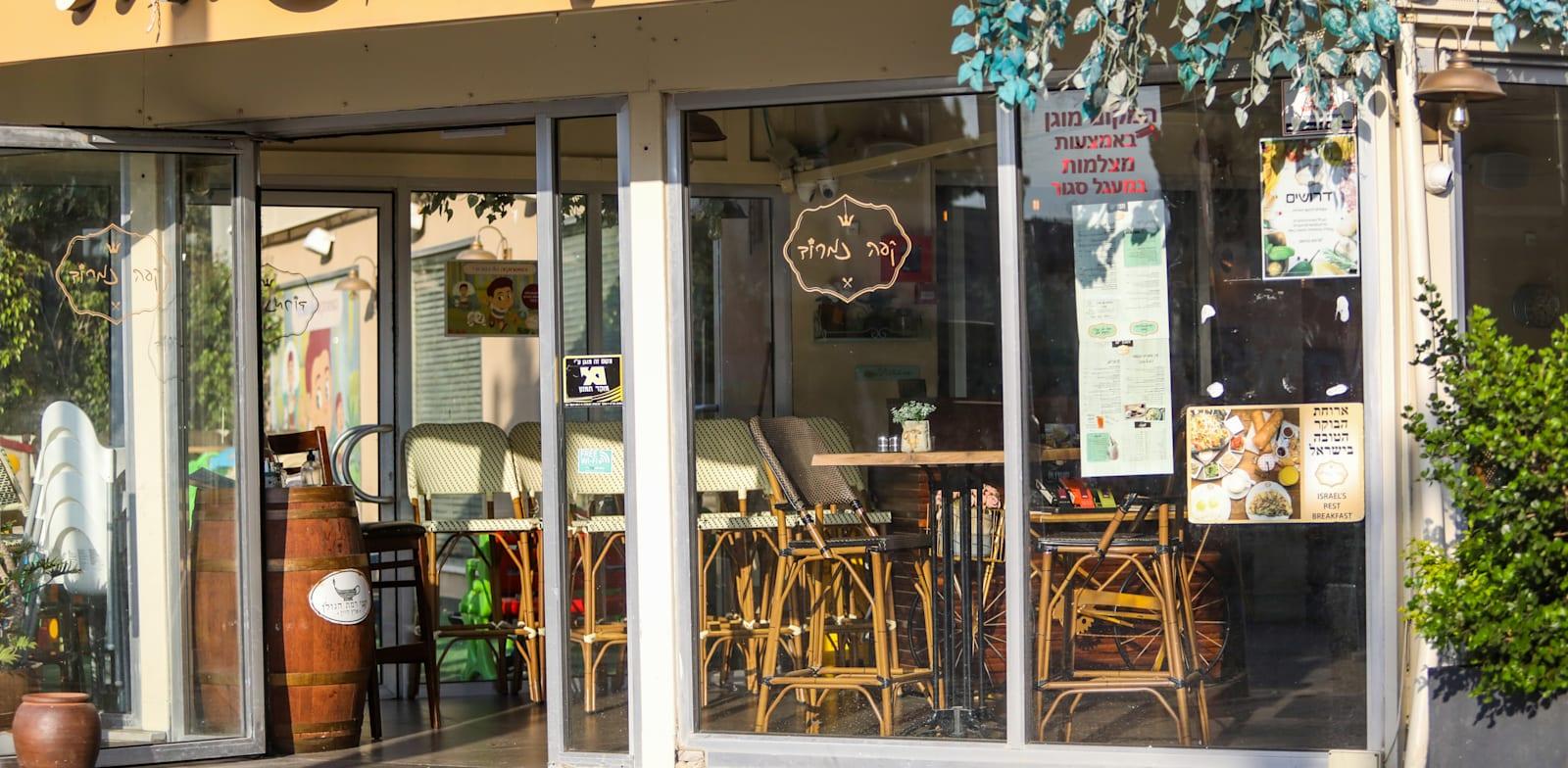 מסעדה סגורה בחיפה בזמן סגר / צילום: שלומי יוסף