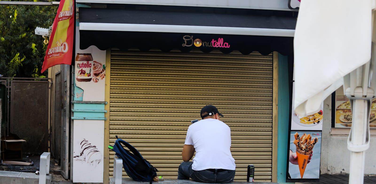 חיפה - סגר עסקים וחנויות סגורות בזמן קורונה / צילום: שלומי יוסף