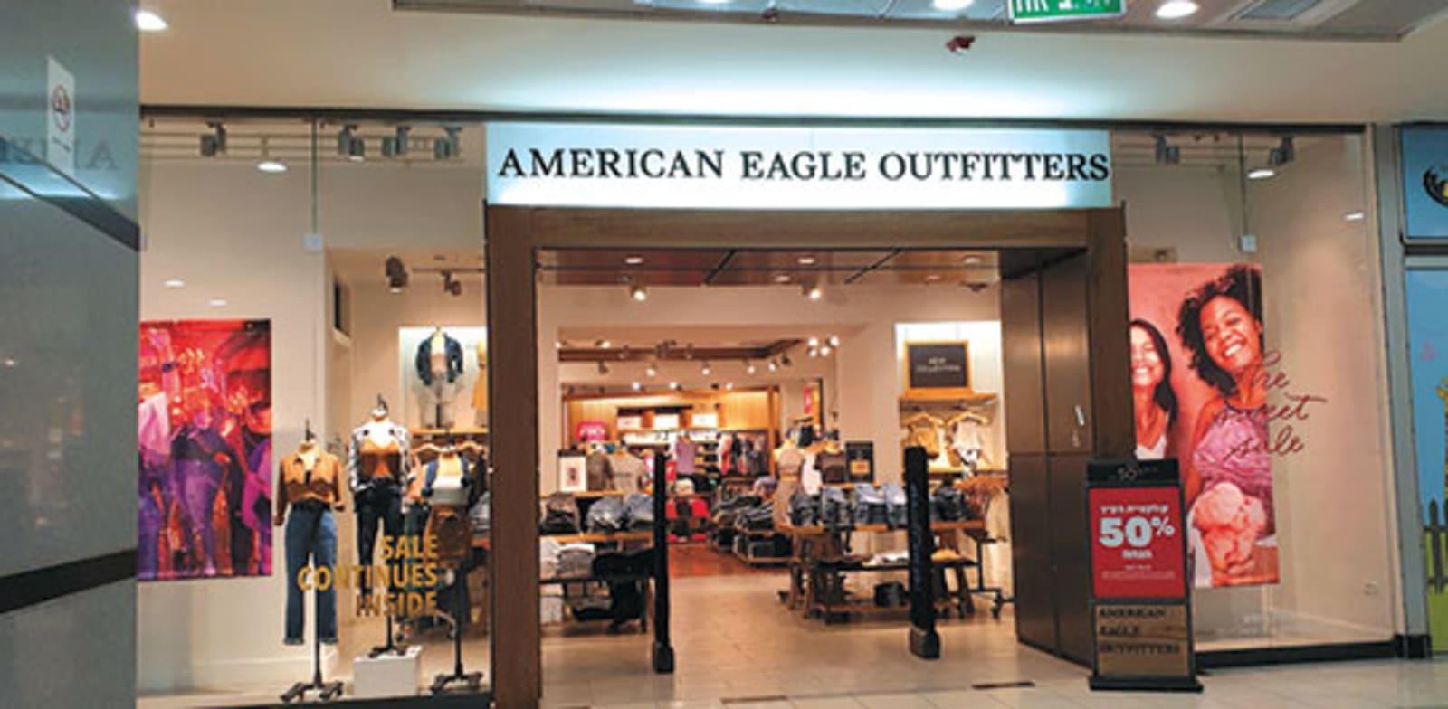 חנות אמריקן איגל / צילום: בר - אל