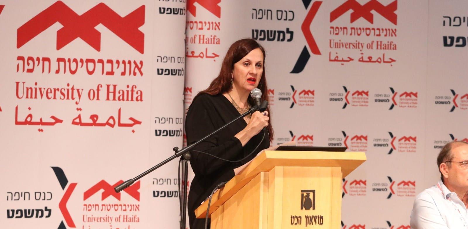 עו''ד דינה זילבר / צילום: דוברות אוניברסיטת חיפה
