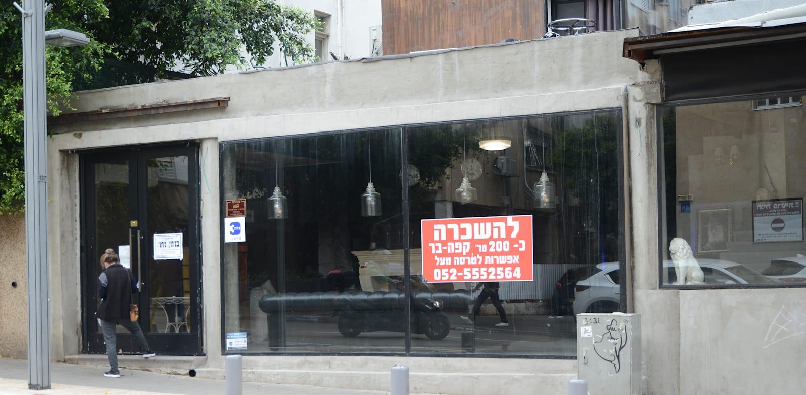 חנויות להשכרה ברחוב דיזנגוף בתל אביב / צילום: איל יצהר