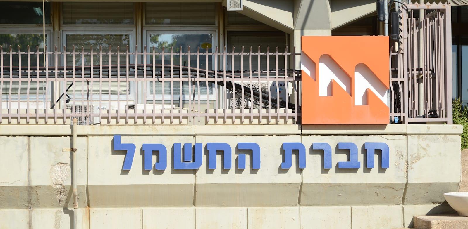 בניין חברת החשמל בתל אביב / צילום: איל יצהר