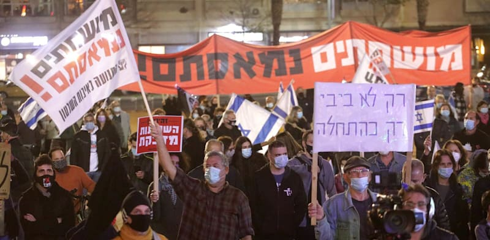 מפגינים בכיכר רבין בתל אביב / צילום: התנועה לאיכות השלטון