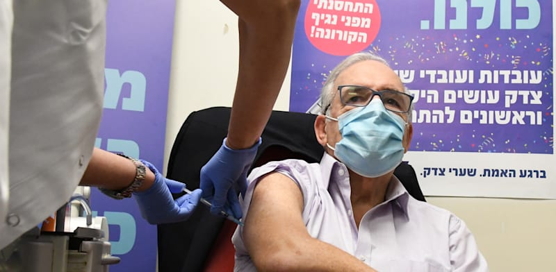 Vaccination at Shaarei Zedek Credit: Rafi Kotz