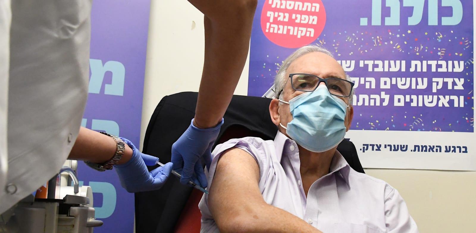 Vaccination at Shaarei Zedek Credit: Rafi Kotz